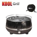 Kool Foggo Grill, Houtskool BBQ!