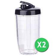 Wondermax Nutritional Extractor + 2 Drinkbekers