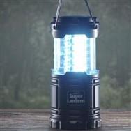 Super Lantern
